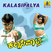 Kalasipalya (Original Motion Picture Soundtrack) by Various Artists