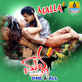 Malla (Original Motion Picture Soundtrack) by Various Artists