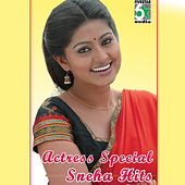 Actress Special - Sneha Hits by Various Artists