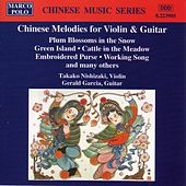 Chinese Melodies for Violin & Guitar by Takako Nishizaki