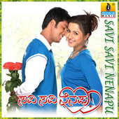 Savi Savi Nenapu (Original Motion Picture Soundtrack) by Various Artists