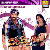 Narasimhaa (Original Motion Picture Soundtrack) by Various Artists