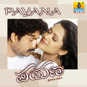 Payana (Original Motion Picture Soundtrack) by Various Artists