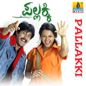 Pallakki (Original Motion Picture Soundtrack) by Various Artists