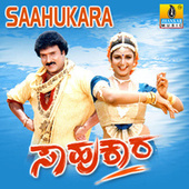 Saahukara (Original Motion Picture Soundtrack) by Various Artists