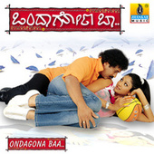 Ondagona Baa (Original Motion Picture Soundtrack) by Various Artists
