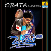 Orata I Love You (Original Motion Picture Soundtrack) by Various Artists