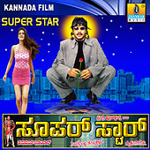Super Star (Original Motion Picture Soundtrack) by Various Artists