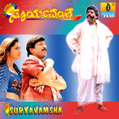 Suryavamsha (Original Motion Picture Soundtrack) by Various Artists