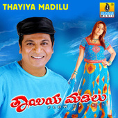 Thayiya Madilu (Original Motion Picture Soundtrack) by Various Artists
