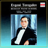 Russian Piano School. Evgeni Teregulov by Various Artists