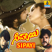 Sipayi (Original Motion Picture Soundtrack) by Various Artists