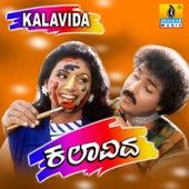 Kalavida (Original Motion Picture Soundtrack) by Various Artists