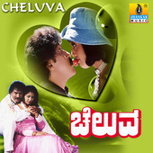 Cheluva (Original Motion Picture Soundtrack) by Various Artists