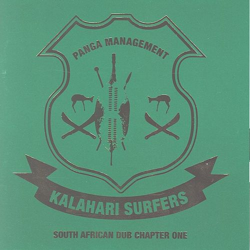 Panga Management by Kalahari Surfers