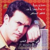 Fi Madrsat Al Hob by Kadim Al Sahir
