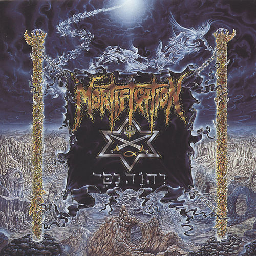 Envision Evangelene by Mortification