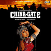 China Gate (EP) by Various Artists