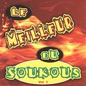 Le meilleur du soukous, vol. 1 by Various Artists