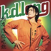 All You Can Eat by k.d. lang