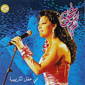 Live In Concert by Najwa Karam