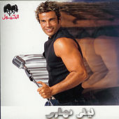 Lealy Nahary by Amr Diab