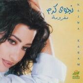 Maghroumah by Najwa Karam