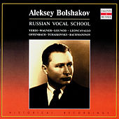 Russian Vocal School. Aleksey Bolshakov by Various Artists