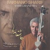 Iranian Music Collection 73-Asheghane-Ha by Farhang Sharif