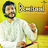 Bemisaal by Roopkumar Rathod