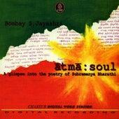 Atma : Soul by Bombay S. Jayashri