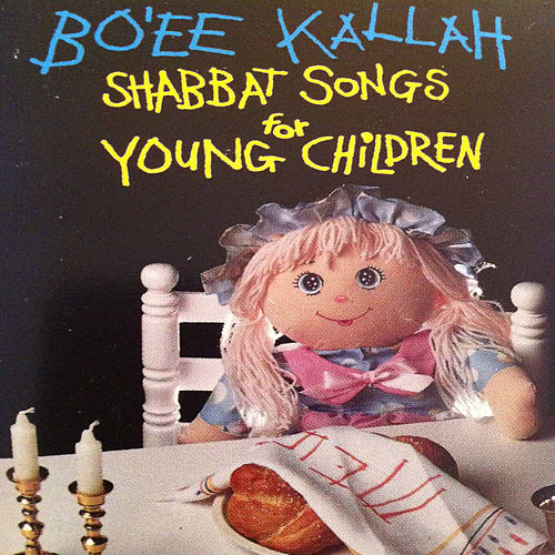 Bo'ee Kallah: Shabbat Songs for Young Children by Jill Moskowitz