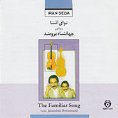 The Familiar Song (Navay-e Ashna) Duo for Violin and Tombak by Jahanshah Boroumand