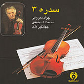 Sedreh Vol. III- Persian Classical Music by Javad Maroufi
