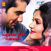Aappan Pher Milange by Various Artists