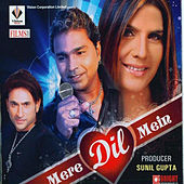 Mere Dil Mein by Mamta Sharma