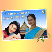 Actress Special - Devayani and Roja Hits by Various Artists
