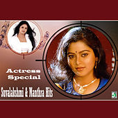 Actress Special - Suvalakshmi and Manthra Hits by Various Artists