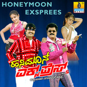 Honeymoon Express (Original Motion Picture Soundtrack) by Various Artists