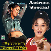 Actress Special - Simran and Monal Hits by Various Artists