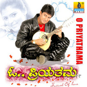 O Priyathama (Original Motion Picture Soundtrack) by Various Artists