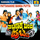 Pattanakke Banda Putta (Original Motion Picture Soundtrack) by Various Artists