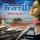 Tsunami Sad Songs by Various Artists