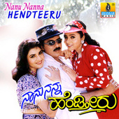 Nanu Nanna Hendteeru (Original Motion Picture Soundtrack) by Various Artists