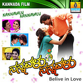 Nannavalu Nannavalu (Original Motion Picture Soundtrack) by Various Artists