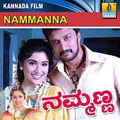 Nammanna (Original Motion Picture Soundtrack) by Various Artists