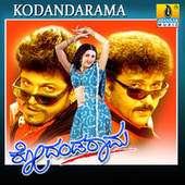 Kodandarama (Original Motion Picture Soundtrack) by Various Artists