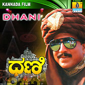 Dhani (Original Motion Picture Soundtrack) by Various Artists