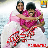 Manmatha (Original Motion Picture Soundtrack) by Various Artists