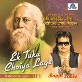 Ek Tuku Choiya Lage by Bappi Lahiri